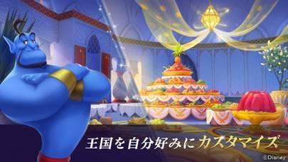 「ディズニープリンセス:マジェスティック・クエスト」のスクリーンショット 3枚目