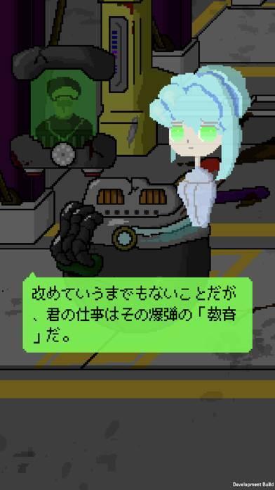 「リトルボムガール」のスクリーンショット 2枚目
