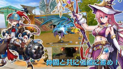 「ローズオンライン夢見る女神と星の旅路」のスクリーンショット 3枚目