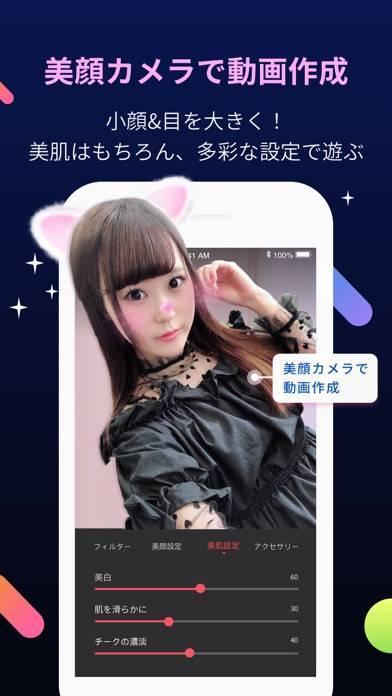 「Bion-カラオケ音楽コンテスト開催中!」のスクリーンショット 3枚目