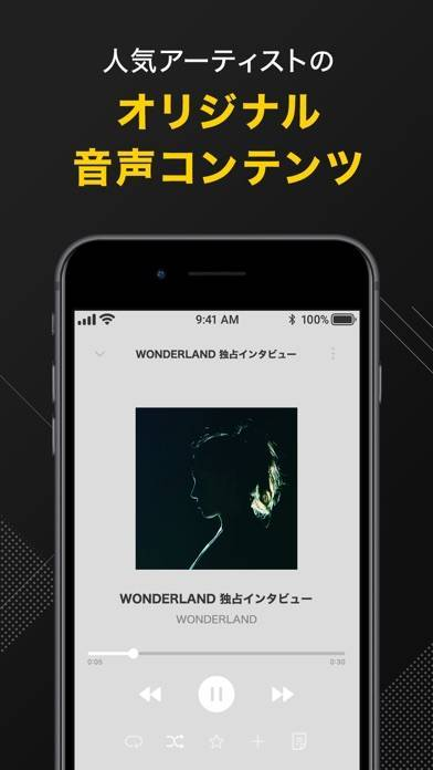 「TOWER RECORDS MUSIC 音楽聴き放題アプリ」のスクリーンショット 3枚目