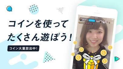 「Live × Live (ライブ ライブ) ライブ配信アプリ」のスクリーンショット 2枚目