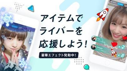 「Live × Live (ライブ ライブ) ライブ配信アプリ」のスクリーンショット 3枚目