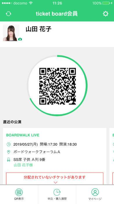 「LIVE QR」のスクリーンショット 1枚目