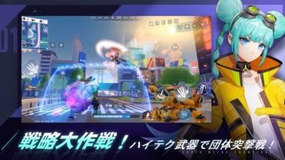 「機動都市X:スーパーメカシティ」のスクリーンショット 2枚目
