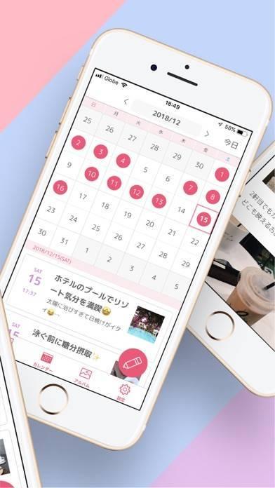 「日記note - 写真たっぷりの日記帳アプリ」のスクリーンショット 2枚目
