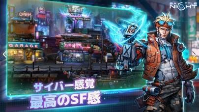 「Battle Night」のスクリーンショット 2枚目