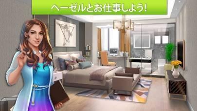 「ホームデザイナー:お部屋改装マッチブラスト」のスクリーンショット 1枚目
