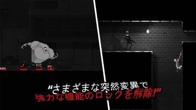「Zombie Night Terror」のスクリーンショット 2枚目