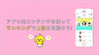 「PoPo-ぴぉぴぉ」のスクリーンショット 2枚目