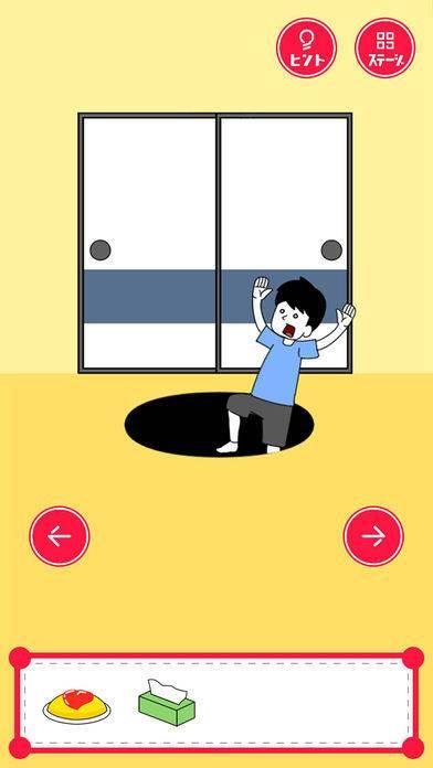 「浮気の証拠どこに隠したのぉ?-浮気系の脱出ゲーム-」のスクリーンショット 2枚目