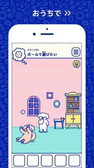 「脱出ゲーム ハッピーキャンディ」のスクリーンショット 2枚目