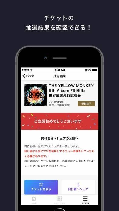 「THE YELLOW MONKEY 結成30周年アプリ」のスクリーンショット 3枚目