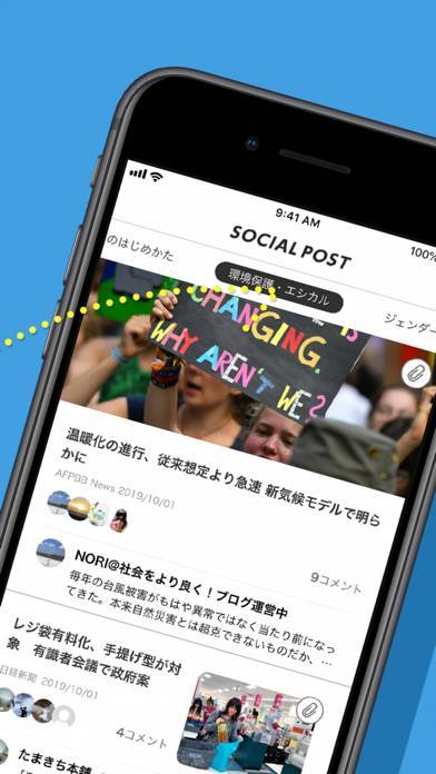 「Social Post」のスクリーンショット 2枚目