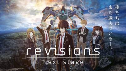 「revisions next stage」のスクリーンショット 1枚目