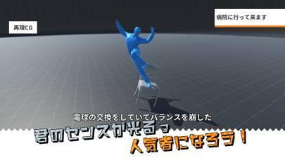「再現CGメーカー」のスクリーンショット 3枚目