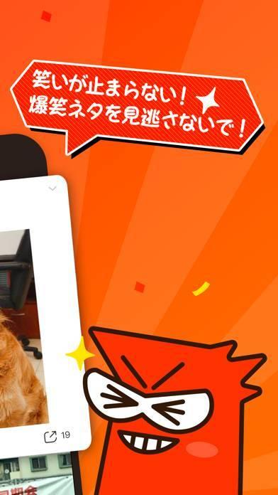 「Larfラーフ:みんなと交流できる爆笑神コメアプリ」のスクリーンショット 2枚目