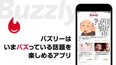 「Buzzly(バズリー)」のスクリーンショット 1枚目