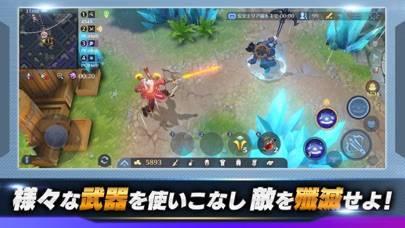 「LEGEND OF HERO : レジェンドオブヒーロー」のスクリーンショット 3枚目