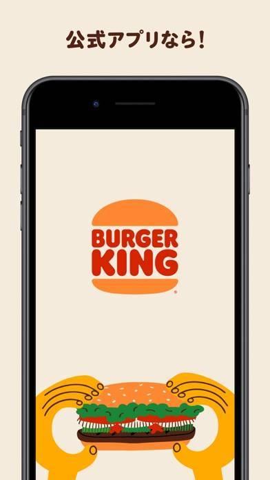 「バーガーキング Burger King」のスクリーンショット 1枚目