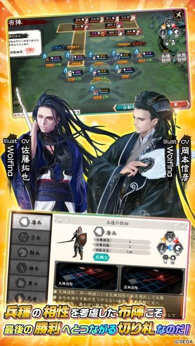 「三国志大戦M:超本格戦略型カードRPG」のスクリーンショット 3枚目