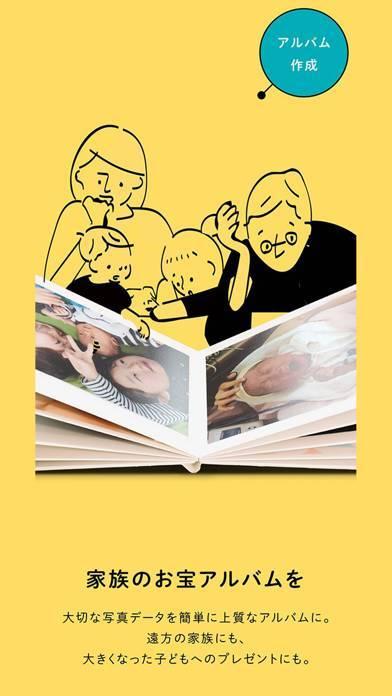 「EFIL 家族のぜんぶを保管する」のスクリーンショット 3枚目