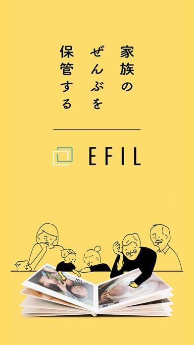 「EFIL 家族のぜんぶを保管する」のスクリーンショット 1枚目