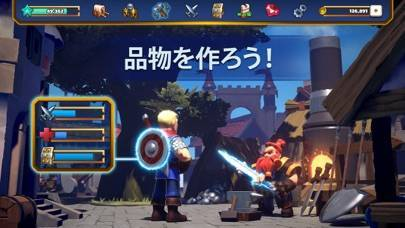 「Empire: Age of Knights」のスクリーンショット 3枚目