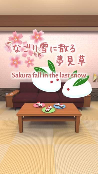「脱出ゲーム なごり雪に散る夢見草」のスクリーンショット 1枚目