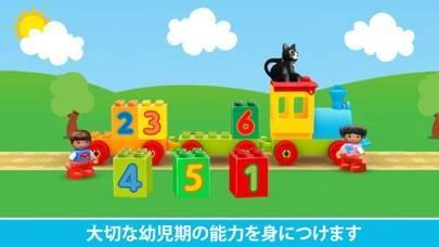 「LEGO® DUPLO® WORLD」のスクリーンショット 2枚目