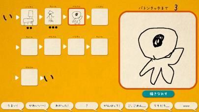「イラストチェイナー - 絵しりとりオンラインお絵描きアプリ」のスクリーンショット 3枚目