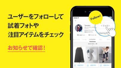 「fitom(フィットム)  試着をシェアできるアプリ」のスクリーンショット 3枚目