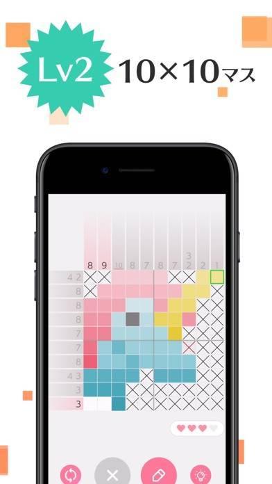 「Logic Artロジックアート - かわいい暇つぶしゲーム」のスクリーンショット 3枚目