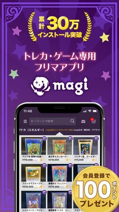 「magi(マギ)」のスクリーンショット 1枚目