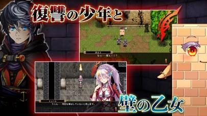 「RPG イノセントリベンジャー ~壁の乙女とミデンの塔~」のスクリーンショット 2枚目