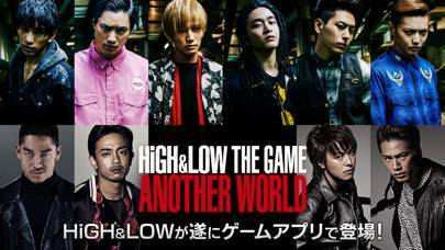 「HiGH&LOW THE GAME」のスクリーンショット 1枚目
