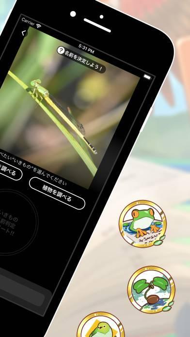 「Biome(バイオーム)-いきものAI図鑑」のスクリーンショット 3枚目