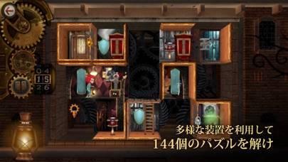 「ルームズ:おもちゃ職人の邸宅」のスクリーンショット 3枚目