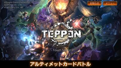 「TEPPEN」のスクリーンショット 1枚目
