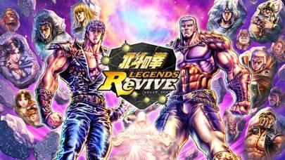「北斗の拳 LEGENDS ReVIVE(レジェンズリバイブ)」のスクリーンショット 1枚目