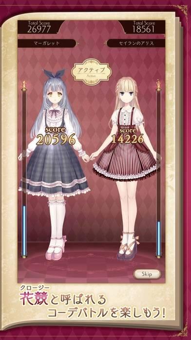 「Alice Closet」のスクリーンショット 3枚目