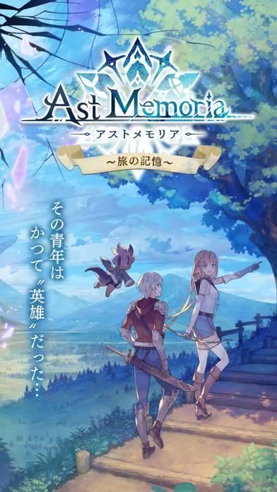 「Ast Memoria - アストメモリア -【旅の記憶】」のスクリーンショット 1枚目