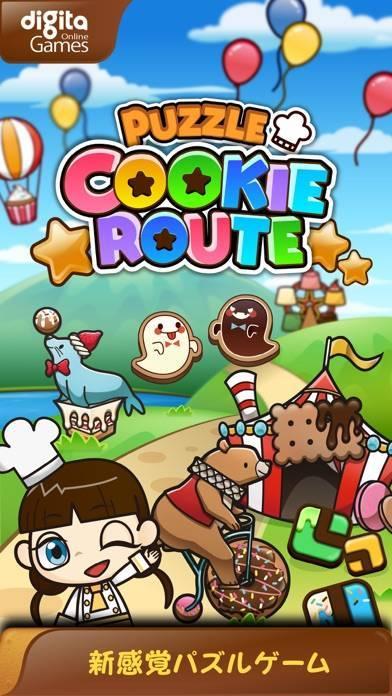 「クッキールート」のスクリーンショット 1枚目