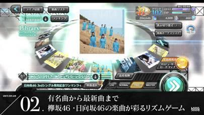 「櫻坂46・日向坂46 UNI'S ON AIR」のスクリーンショット 3枚目