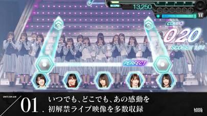 「櫻坂46・日向坂46 UNI'S ON AIR」のスクリーンショット 2枚目