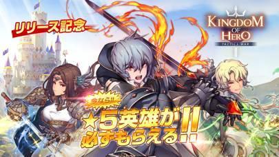 「【新作RPG】キングダム オブ ヒーロー」のスクリーンショット 1枚目