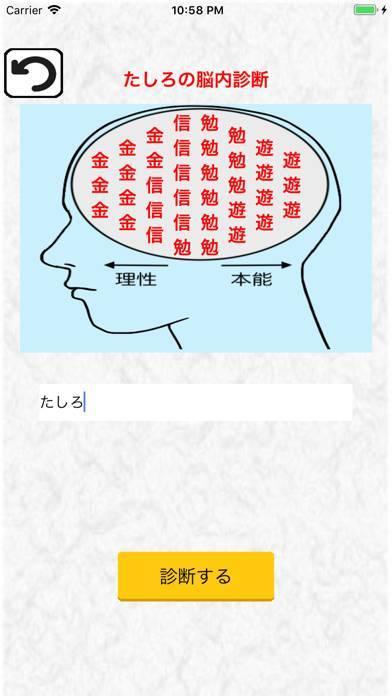 「2021年脳内メーカー」のスクリーンショット 2枚目