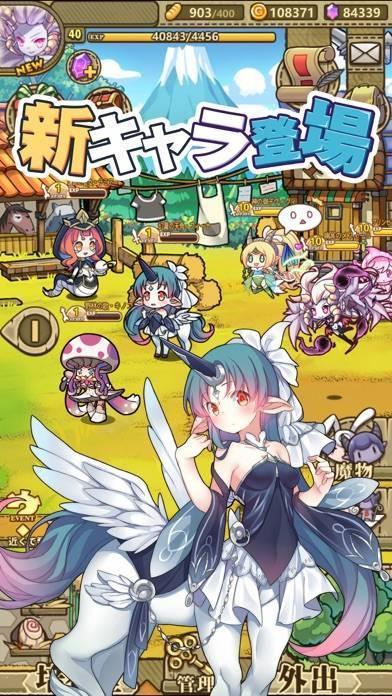 「カルディア・ファンタジー 魔物姫たちとの冒険物語」のスクリーンショット 1枚目