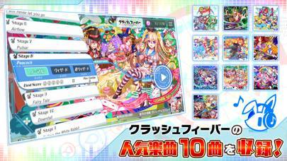 「Sonic Beat feat. クラッシュフィーバー」のスクリーンショット 2枚目