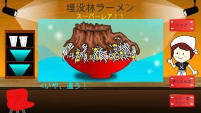 「富山ラーメンX」のスクリーンショット 3枚目